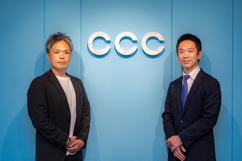 CCCマーケティング島田さんと山下