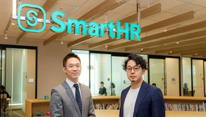 株式会社SmartHR工藤さんと山下